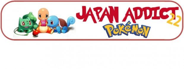 HeaderJapanPokemon