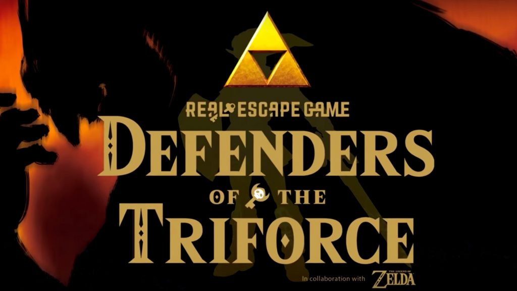 ACTUS   UN ESCAPE GAME «THE LEGEND OF ZELDA»!