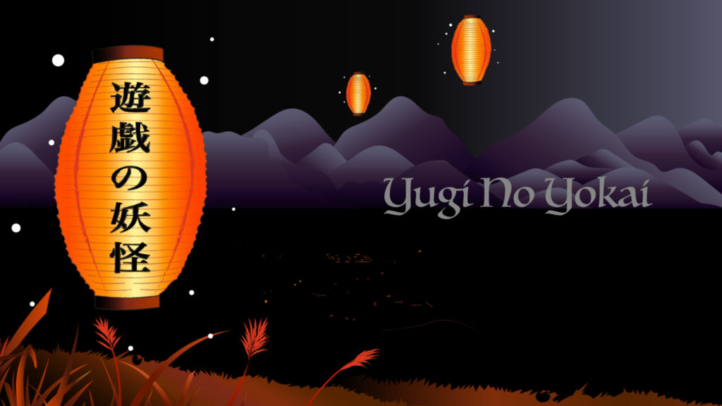 ACTUS | Yugi No Yokai, un jeu Chronique du Geek !