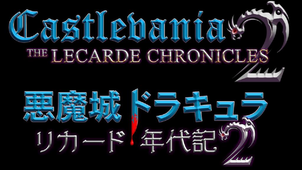 ACTUS   Castlevania The Lecarde Chronicles 2 est disponible
